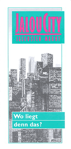 Die erste Werbung von JalouCity, 1990: Skyline von New York und Werbespruch
