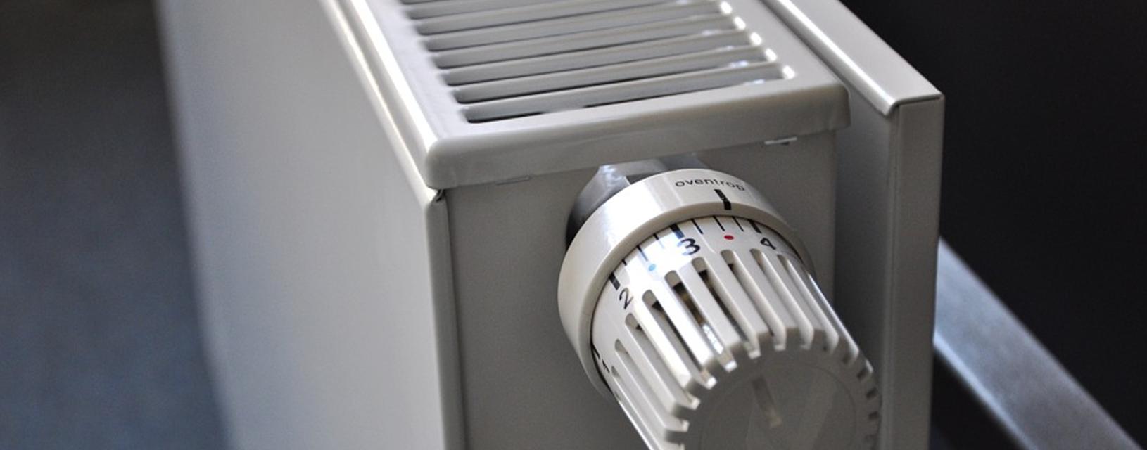 Heizkosten sparen: Isolierende Eigenschaften von Fensterdekoration